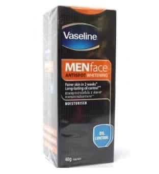 merek pelembab wajah untuk pria